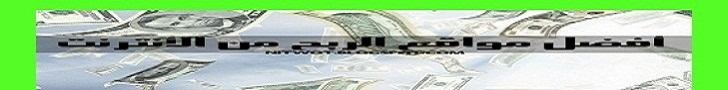 مواضيع تقنية مواضيع الربح افكار ومواضيع اخرى - http://microscopy-tech.blogspot.com/