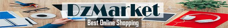 DzMarket  Online Shopping  - https://dzmarket1.blogspot.com
