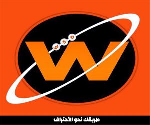 مدونة وضاح المخلافي طريقك نحو الأحتراف - https://wadhahalmekhlafi.blogspot.com/