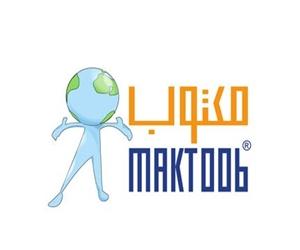 موقع مكتوب maktoob يهتم بالمواضيع الهادفة من أجل المعلومة والفائدة وتنمية التقافة العامة . - https://maktoob.eu.org