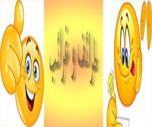 طرائف وغرائب شاهد الان - https://taraif1.blogspot.com/