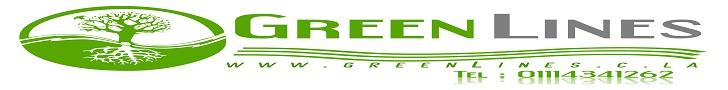 الخطوط الخضراء لتخطيط وتصميم شبكة الري وتنسيق الحدائق - https://greenlines77.blogspot.com/