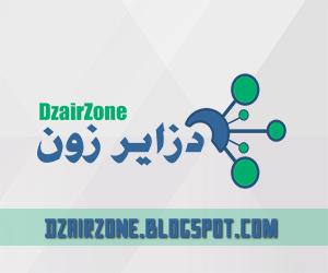 أكبر مكتبة لتحميل الكتب الإلكترونية في مصر والشرق الأوسط! - https://soouqbook.blogspot.com.eg/