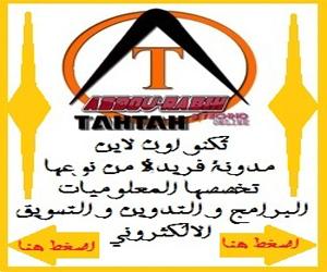 مدونة فريدة من نوعها متميزة بأفكارها و صياغتها  - https://abdourabih.blogspot.com