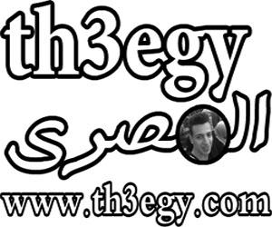 th3egy موقع متخصص في المعلومات ومناقشات في التقنيات والتكنولجيا الحديثة وشرح لكل الانظمة - http://www.th3egy.com