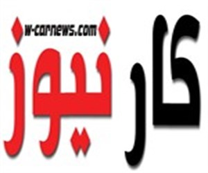 المساهمة بنشر ماهو مفيد للمستهلك في المملكة العربية السعودية و الشرق الأوسط. - http://w-carnews.com/